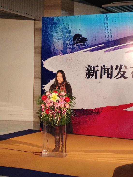 网易艺术主编蔡蔚在发布会上致辞