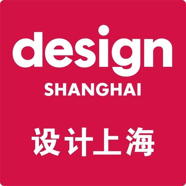 Design_Shanghai_logo