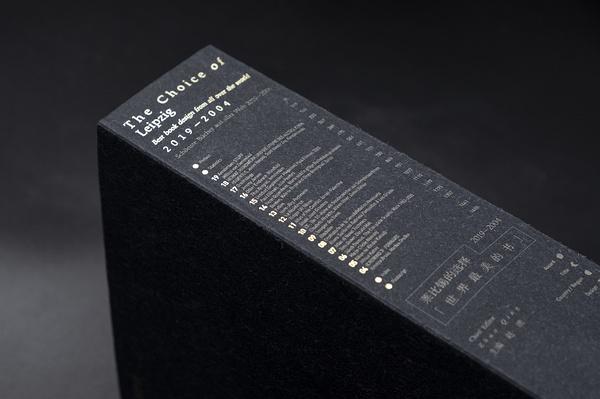 p86233318-8